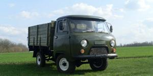 Купить грузовой УАЗ 33 3 - Цены, обзор и технические
